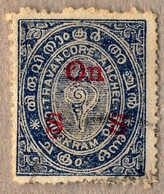 Pair/(*) 1935, 1 Ch., Slate Blue, Used, DOUBLE Opt Of LEFT S In Red, Scarce And Interesting Item, F-VF!. Estimate 400€. - Indien