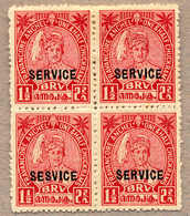 Bof/(*) 1939, 1 1/2 Ch., Scarlet, OPT. ERROR SESVICE Left Pane Row 6/5 At Lower Left In Block Of Four, Very Fresh And Ra - Indien