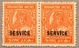(*) 1939, 2 Ch., Orange, OPT. ERROR SESVICE Left Pane Row 6/5 On The Left Of The Pair, Very Fresh And Rare Multiple, F-V - Indien