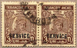 (*) 1939, 3 Ch., Orange, OPT. ERROR SESVICE Left Pane Row 6/5 On The Left Of The Pair, Very Fresh And Attractive Multipl - Indien