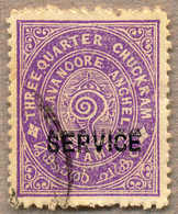 O 1940, 3/4 Ch., Reddish Violet, Used, With DOUBLE OPT., Not Listed In SG, Rare And Attractive, XF!. Estimate 100€. - Indien