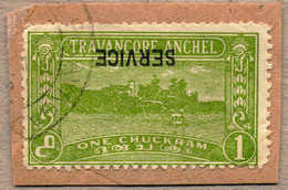 O 1941, 1 Ch., Yellow Green, Used, Tied To Piece, Opt. Inverted, Rare And Very Fresh, F-VF!. Estimate 100€. - Indien