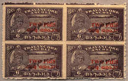 */bof 1949, 2 P. On 6 Ca., Blackish Violet, LPOG, Perf 12, Opt In Red, Block Of Four Imperf In The Centre Vertical And H - Indien