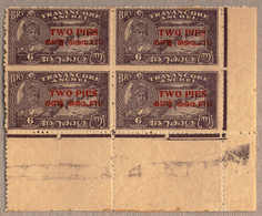 */bof 1949, 2 P. On 6 Ca., Blackish Violet, LPOG, Perf 12, Opt In Red, Right Corner Block Of Four Imperf Horizontal, Sca - Indien