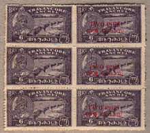 (*) 1949, 2 P. On 6 Ca., Blackish Violet With Red Opt, Fresh Unused, Block Of Six, Left Stamps With SURCHARGE OMITTED, V - Indien