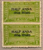 Pair/(*) 1949, 1/2 A. On 1 Ch., Yellow Green, Fresh Unused, Vertical Pair IMPERF In Between, Rare And Attractive, F-VF!. - Indien