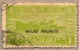 O 1949, 1/2 A. On 1 Ch., Yellow Green, Used, Opt Varity HALF ANNA Latin MISSING, Not Listed, Very Rare And Interesting I - Indien