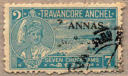 Pair/(*) 1949, 3 A. On 7 Ch., Pale Blue, Used, Large Part Of INDIAN OPT MISSING And The ARABIC VALUE, Very Interesting I - Indien