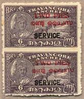 Pair/(*) 1949, 2 P. On 6 Ch., Black Violet, Fresh Unused, Imperf Between Vertical Pair, Scarce, Fresh And Attractive, F- - Indien