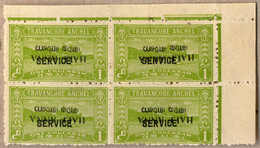 O 1949, 1/2 A. On 1 Ch., Yellow Green, Fresh Unused, SERVICE Opt In Black, Right Upper Corner Block Of Four With Opt Var - Indien