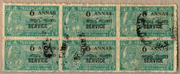 O 1949, 6 A. On 14 Ch., Turquoise Green, Used, Perf 11. Block Of Six, Fresh Multiple, F-VF!. Estimate 200€. - Indien