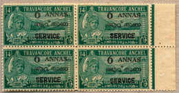 Bof/(*) 1949, 6 A. On 14 Ch., Deep Intense Turquoise, Deep Rich Colour From The Early Printing, Very Desirable Multiple, - Indien