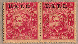 (*) 1949, 1 1/2 Rs., Fresh Unused, With Opt. U.S.T.C. On Revenue Pair, Rare And Very Fresh, F-VF!. Estimate 200€. - Indien