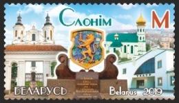 Belarus 2019 Slonim Town Arm Church CoA Arms 1v MNH - Belarus