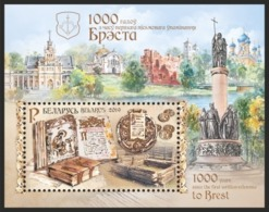 Belarus 2019 1000Y Brest Church Fortress Railway Station Bl S/S MNH - Belarus