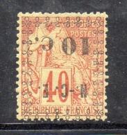 APR2816 - NUOVA CALEDONIA 1891 ,  Yvert N. 11a  *  Linguella (2380A)  Soprastampa Capovolta - Ungebraucht