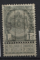 PREOS Roulette - VIRTON 1907 (position A). Cat 899 Cote 500 (pli) - Precancels