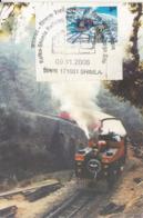 India 2008  Trains  Kalka - Shimla Railway, Unesco World Heritage Sire  Special Card  #  19430  D Indien Inde - Trains