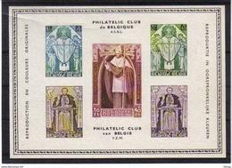 KARDINAAL MERCIER REPRODUCTIE IN ORIGINELE KLEUREN - Commemorative Labels
