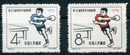 (Cina 0337)  Cina Stamps Lotto - 1949 - ... People's Republic