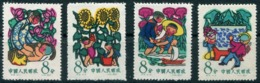 (Cina 0338)  Cina Stamps Lotto - 1949 - ... People's Republic