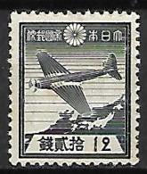 JAPON   -   1937 .  Y&T N° 270 * .   Avion. - 1926-89 Emperor Hirohito (Showa Era)