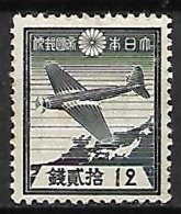 JAPON   -   1937 .  Y&T N° 270 * .   Avion. - 1926-89 Keizer Hirohito (Showa-tijdperk)