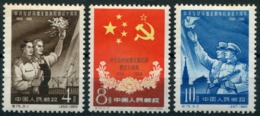 (Cina 0347)  Cina Stamps Lotto - Collections, Lots & Séries