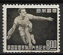 JAPON   -   Joueuse De Tennis.  Oblitéré. - 1926-89 Emperor Hirohito (Showa Era)