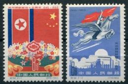 (Cina 0348)  Cina Stamps Lotto - Collections, Lots & Séries