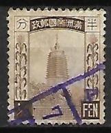 MANDCHOURIE   -   1934  .  Y&T N° 38 Oblitéré. Oblitéré. - 1932-45 Manchuria (Manchukuo)