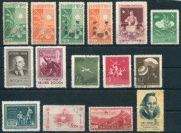 (Cina 0365)  Cina Stamps Lotto - 1949 - ... People's Republic