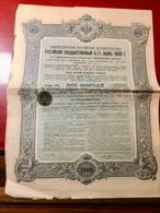 Gt  Impérial  De  Russie  Emprunt  Russe  4 1/2 % De  1909  ------Titre  De  5  Obligations  De  187,50 Roubles - Russie