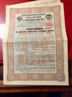 IMPÉRIAL  GOVERNMENT  OF  RUSSIA  4%  1902 -------  Obligation De  321, 50  Roubles - Russia
