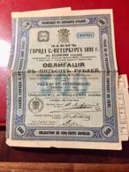 VILLE  De  St - PÉTERSBOURG  EMPRUNT  41/2% 1891 --------Obligation  41/2%  De  500 Roubles - Russland