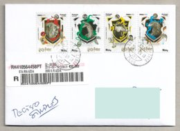 Portugal Stamps - Harry Potter - Self Adhesives - Used - 1910-... República
