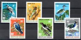COMORES - YT N° 63 à 68 - Neufs ** - MNH - Cote: 21,50 € - Komoren (1950-1975)