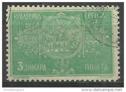 Serbia - 1904 King Peter Coronation Centenary 3di Used   SG 114  Sc 85 - Serbia