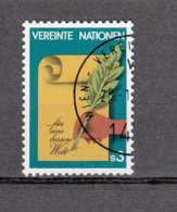 NATIONS  UNIES  VIENNE   1982    N° 23-24-25   OBLITERES   CATALOGUE YVERT - Centre International De Vienne