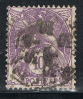 FRANCE : N° 233 Oblitéré (Type Blanc) - PRIX FIXE - - 1900-29 Blanc