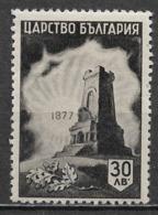Bulgaria 1942. Scott #433 (M) Monument, Shipka Pass - 1909-45 Kingdom