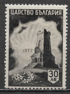 Bulgaria 1942. Scott #433 (M) Monument, Shipka Pass - 1909-45 Koninkrijk