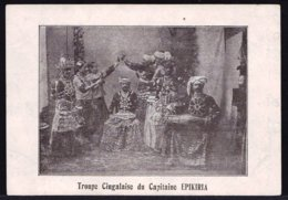 OLD CARD SRI LANKA ** TROUPE CINGALAISE DU CAPITAINE EPIKIRIA ** Theatre Musique - Sri Lanka (Ceylon)