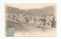 Cp , ALGERIE , Religion , ISLAM , La Prière Du Soir , Voyagée 1907 - Algerien