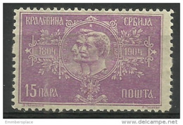 Serbia - 1904 King Peter Coronation Centenary 15pa MLH   SG 110  Sc 81 - Serbia