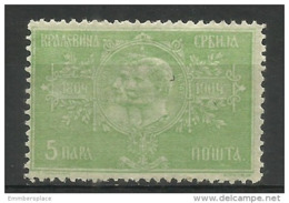 Serbia - 1904 King Peter Coronation Centenary 5pa MLH   SG 108  Sc 79 - Serbia