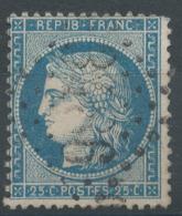 Lot N°50964  N°60, Oblit GC 3486 Vanves, Seine (60), Ind 26 Ou 3486 St-Amand-lès-Eaux, Nord (57), Ind 3 - 1871-1875 Ceres