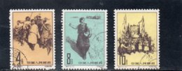 CHINE 1961 O - 1949 - ... Volksrepubliek