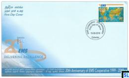 Sri Lanka Stamps 2019, EMS, Joint Issue, Map, FDC - Sri Lanka (Ceylon) (1948-...)