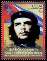 CUBA 50è An. Révolution  Che  - Emis.commune Neuf ** MNH - Cuba